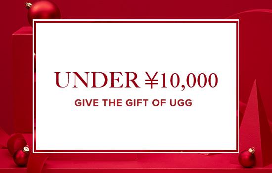 UNDER ¥10,000
