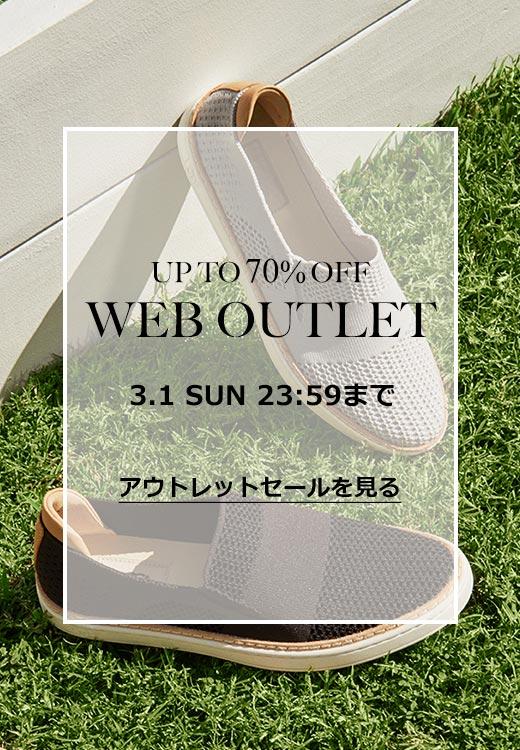 WEB OUTLET